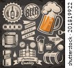 Set  of beer emblems, symbols, logo design concepts, badges, signs, icons and design elements.  - stock vector