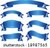 Set of blue ribbons - stock vector