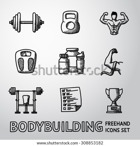 Set of Bodybuilding freehand icons with - dumbbell, weight, bodybuilder, scales, gainer, shaker, measuring, barbell, schedule, goblet. Vector - stock vector