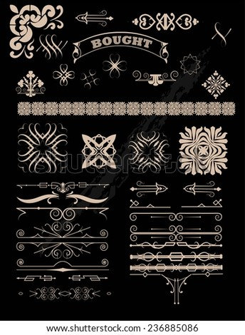 Set of borders, decorative elements for design  - stock vector