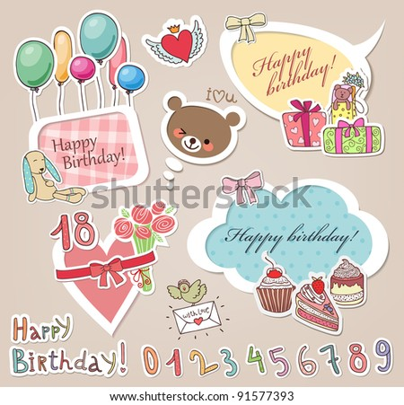 Set of borders, for congratulations - stock vector