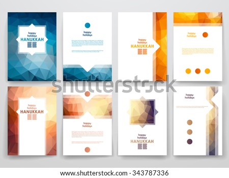 Set of brochure, poster templates in Hanukkah style. Beautiful design and layout - stock vector