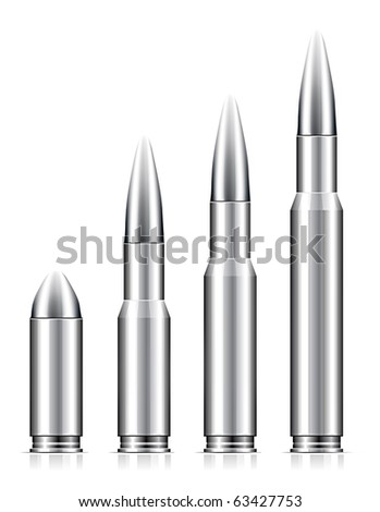 Set of bullets on white background - stock vector