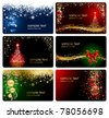 Set of cards with Christmas tree, balls, stars and snowflakes, illustration - stock photo