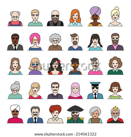 Set of cartoon human characters for your design. Part 4 - stock vector