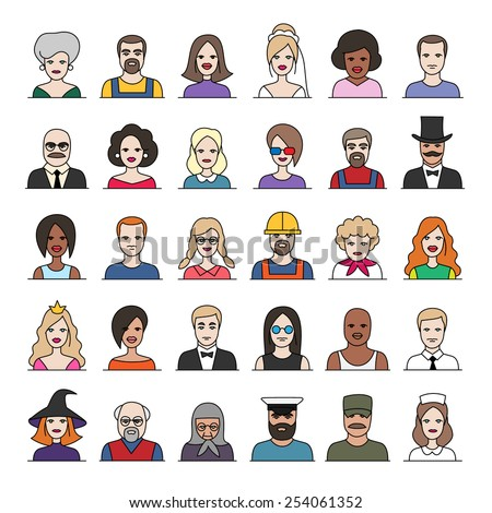 Set of cartoon human characters for your design. Part 3 - stock vector