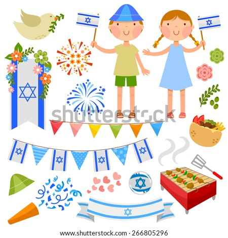 set of cartoons for Israel's Independence Day - stock vector