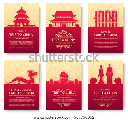 Chinese Traditional Stock Images, Royalty-Free Images & Vectors ...