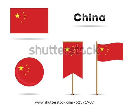 set of china flags - stock vector