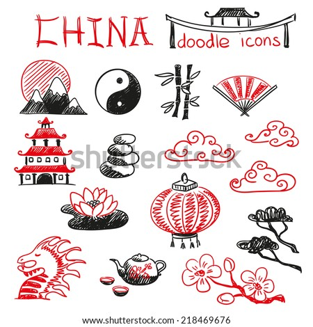 set of China icons - stock vector