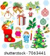 Set of Christmas and New-Year's decorations. Vector illustration. - stock vector