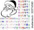 Set of Christmas sketches. Part 6. Isolated groups and layers. Global colors. - stock photo