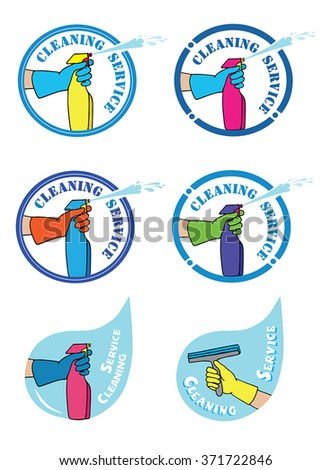 set of cleaning service emblems and design elements  - stock vector