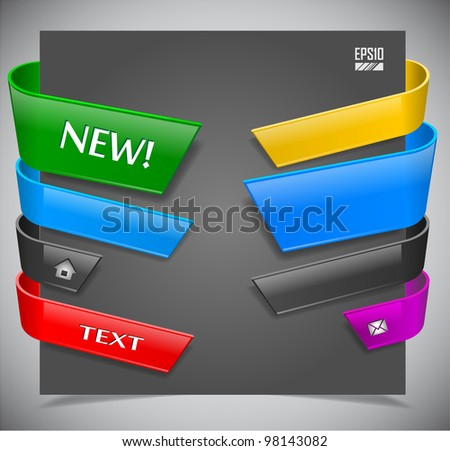 set of color plastic ribbons. Vector illustration