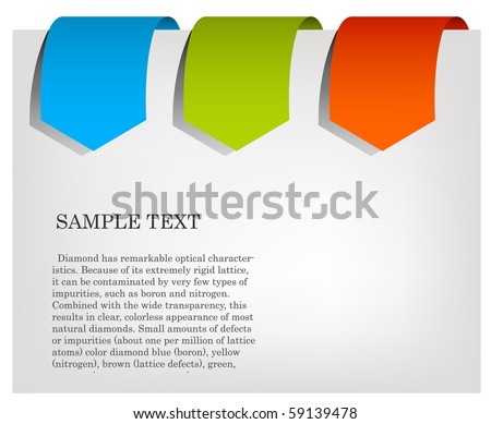 Set of color ribbons. Place for your text. - stock vector