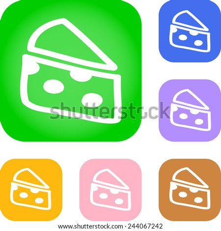 Set of colored butter - stock vector