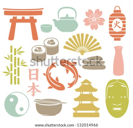 set of colorful asian icons - stock vector