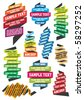 set of colorful ribbons for your text - stock photo