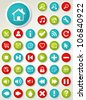 Set of colorful web buttons. Vector illustration. - stock photo