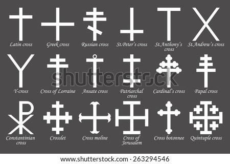 Set of crosses. Vector illustration - stock vector