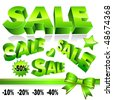 Set of 3d green sale icons. Vector - stock vector