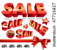 Set of 3d red sale icons. Vector - stock vector