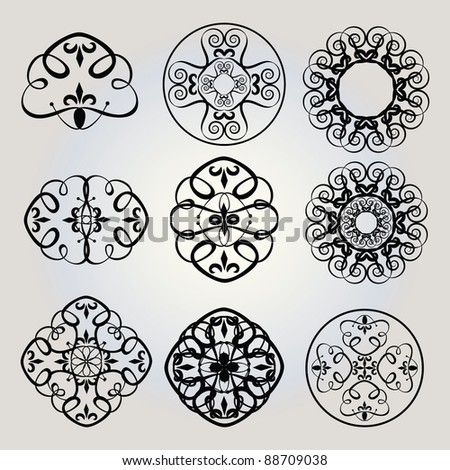 set of decorative ornament for seamless pattern - stock vector