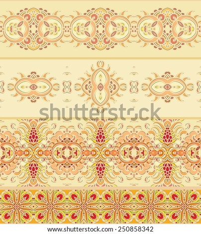 Set of decorative ornamental ribbons - stock vector