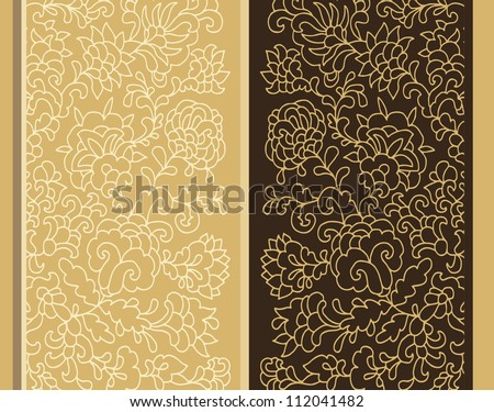 Set of decorative patterns - stock vector
