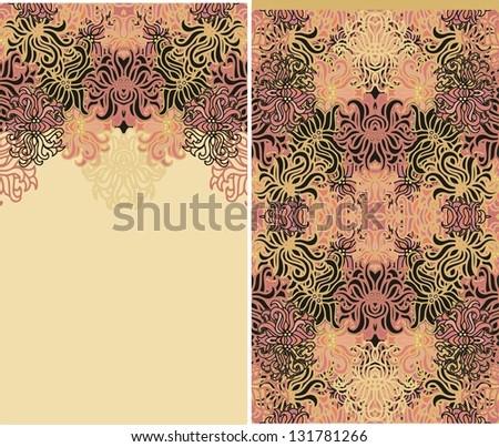 set of decorative weaving seamless pattern - stock vector