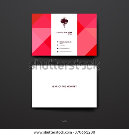 Set design business card template chinese stock vector 370661288 set design business card template chinese stock vector 370661288 shutterstock colourmoves