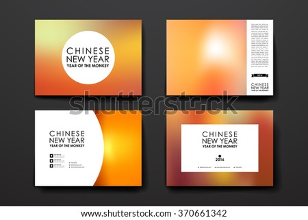 Set design business card template chinese stock vector royalty free set of design business card template in chinese new year style colourmoves