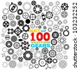 SET of 100 different gears VECTOR (part 3) - stock photo