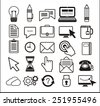 Set of different mouse cursors hand cursor hourglass. Office icons such as pencil, pen, letter, briefcase, clipboard, watch. Black icons on white background - stock vector