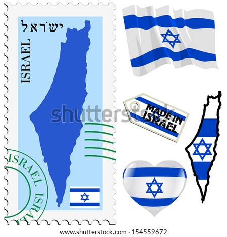set of different symbols in national colours of Israel - stock vector