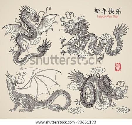 Set of Dragons. Vector illustration. - stock vector