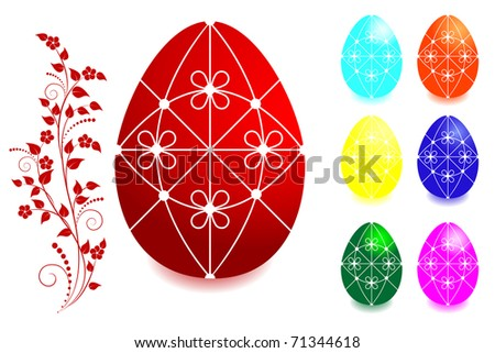 Set of Easter eggs with floral ornaments. vector.