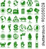 Set of ecology icons - stock photo