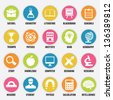 Set of education icons - part 1 - vector icons - stock photo