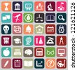 Set of education icons - vector icons - stock vector