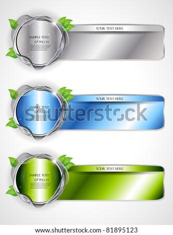 Set of Elegant Banners