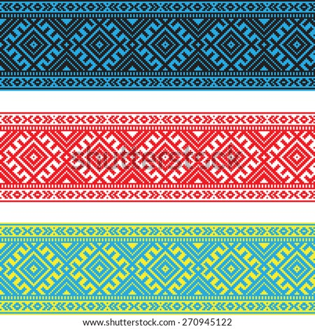Set of Ethnic ornament pattern in different colors. Vector illustration. From collection of Balto-Slavic ornaments - stock vector