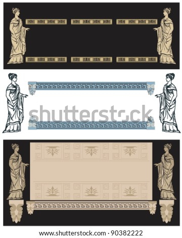set of fine decorative frames with ancient Greek woman - stock vector