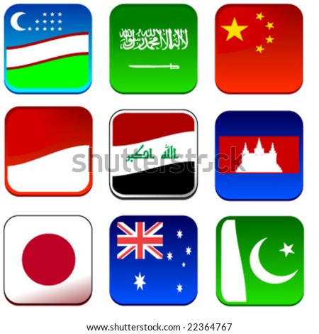 set of flag of asia part 1 of 3 - stock vector