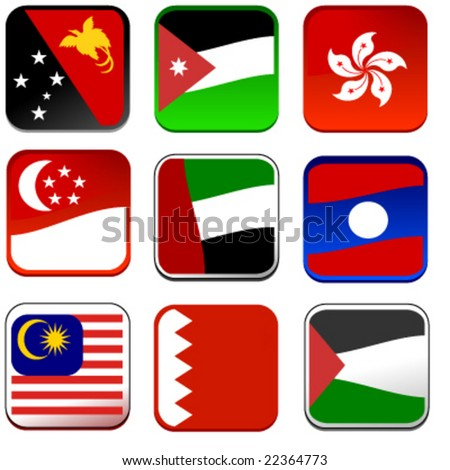 set of flag of asia part 3 of 3 - stock vector