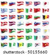 Set of flags. Glossy buttons. All elements and textures are individual objects. Vector illustration scale to any size - stock photo