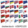 Set of flags with waves and gradients on white background for your design. Vector illustration. - stock photo