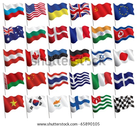 Set of flags with waves and gradients on white background for your design. Vector illustration.