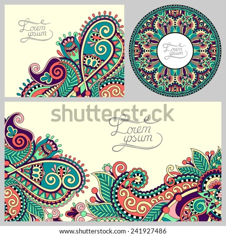 set of floral decorative background, template frame design for card, brochure, book, business card, postcard, wedding invitation, banner, CD design, vector illustration - stock vector