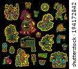 Set of flyuro image of the Maya. Maya designs. Maya design elements. - stock vector